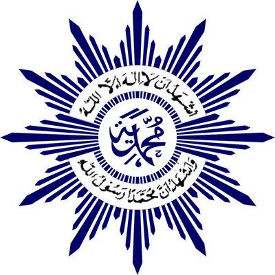 History of Muhammadiyah | anungsatriotulodho